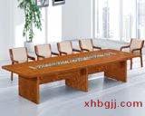 东原进口会议桌