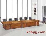 东原经典会议桌