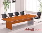 东原高贵会议桌