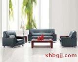 现代办公沙发系列