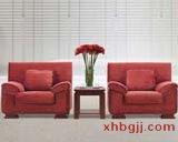 北京办公沙发价格