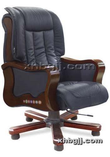 香河办公家具网提供生产中班椅厂家