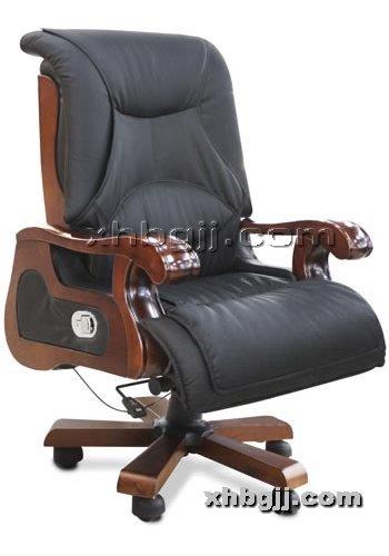 香河办公家具网提供生产厂家直销大班椅厂家