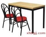 时尚钢化玻璃餐桌椅