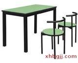 实木雕刻餐桌椅