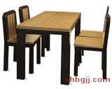 麦肯餐桌椅