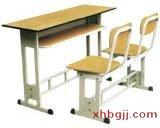 课桌椅价格