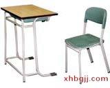 可调式课桌椅