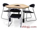 高档钢制办公屏风会议桌