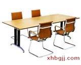 弧形边板式会议桌