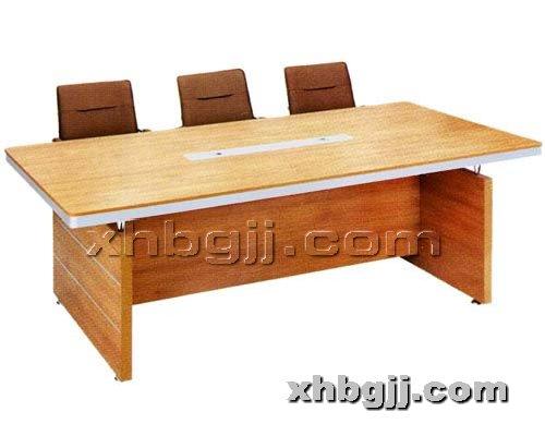 香河办公家具网提供生产钢木组合会议桌厂家