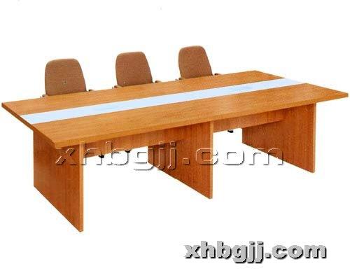 香河办公家具网提供生产商务办公会议桌厂家