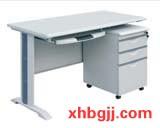 高档钢制办公桌