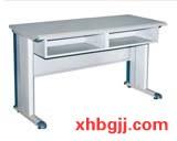 新款高档钢制办公桌